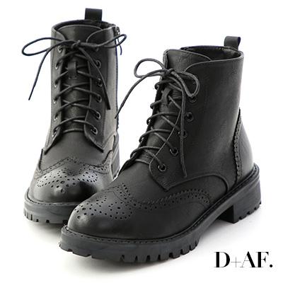 D+AF 懷舊英倫.漸層刷色雕花綁帶短靴*黑