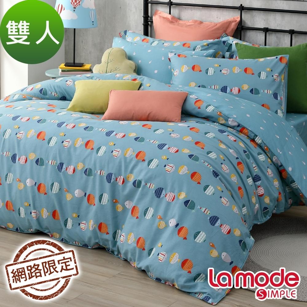 La Mode寢飾 魚樂悠游100%精梳棉兩用被床包組(雙人)