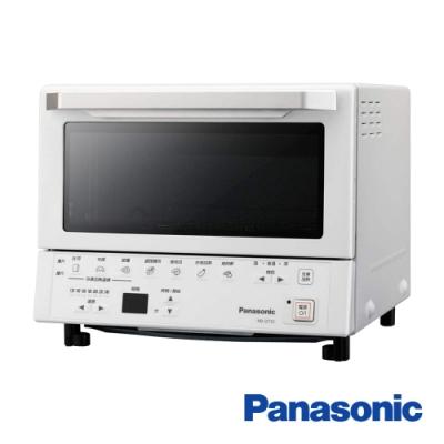 Panasonic 國際牌 9L遠近紅外線智能烤箱 NB-DT52