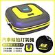 ANTIAN 智能汽車輪胎打氣機 12V 迷你充氣泵 電動便攜式數顯車載打氣機 車用充氣機 輪胎補胎打氣筒 product thumbnail 2