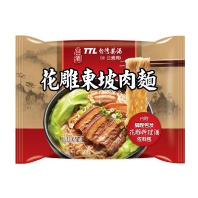 台酒TTL 花雕東坡肉麵 200gx3包/袋