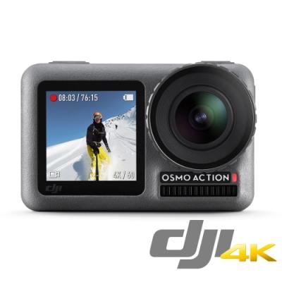 DJI 大疆 靈眸 OSMO Action 運動攝影機 相機 (公司貨)