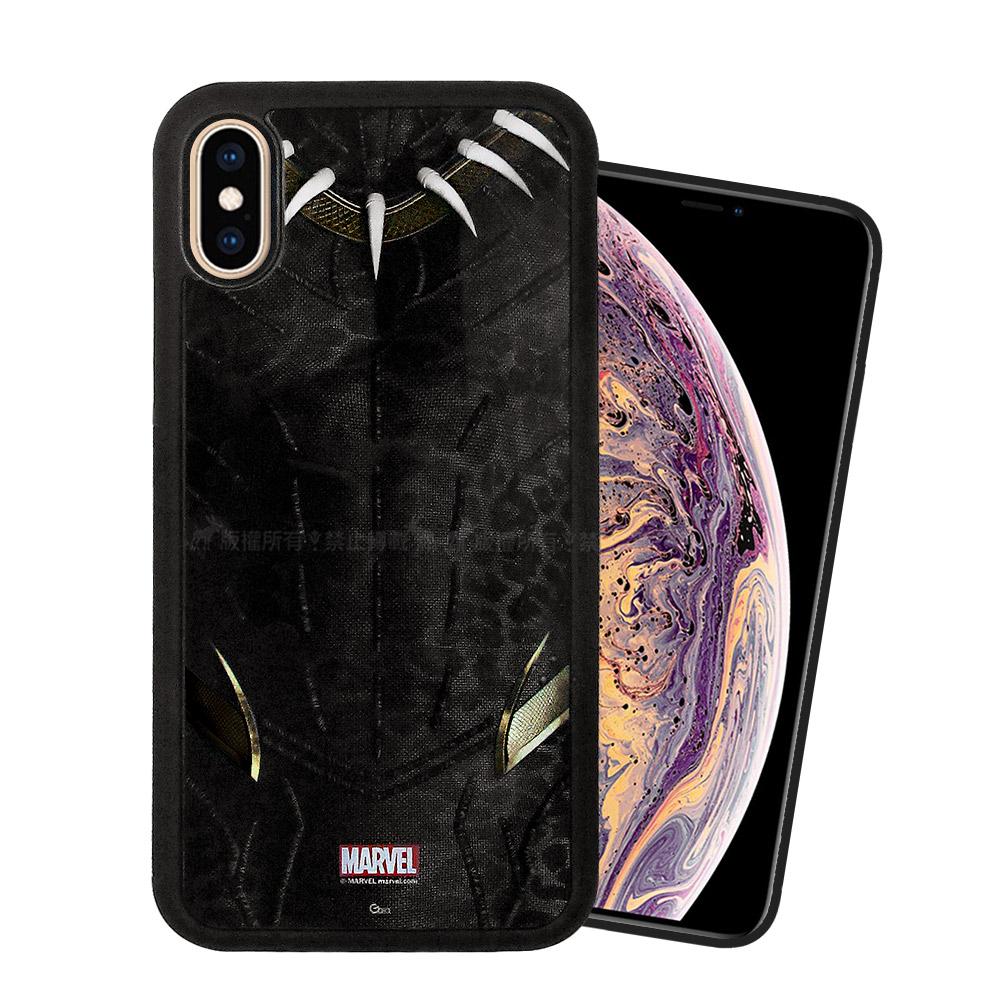 漫威授權 iPhone Xs Max 6.5吋 黑豹電影版 防滑手機殼(齊爾蒙格)
