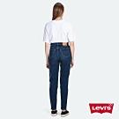 Levis 高腰男友褲 上寬下窄寬鬆版牛仔褲 深藍刷白