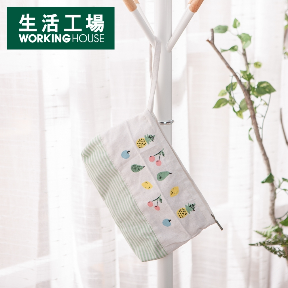 【生活工場】啾甜水果條紋手提收納袋