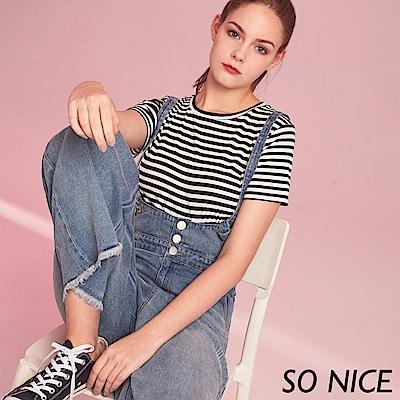 SO NICE率性條紋兩件式吊帶褲