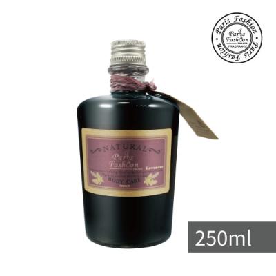 Paris fragrance巴黎香氛-經典香氛精油系列泡澡油250ml