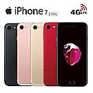 【福利品】Apple iPhone 7 256GB 智慧型手機