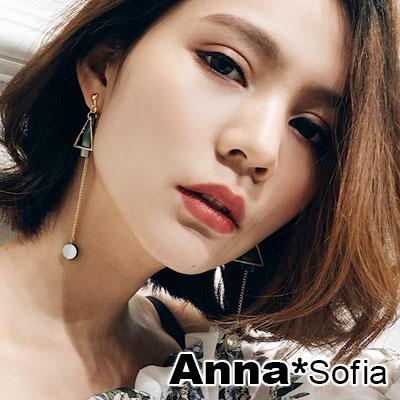 AnnaSofia 鏤三角長貝墜 不對稱夾式耳環耳夾(金系)