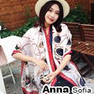 AnnaSofia 瀲灩宮廷風 亮緞面仿絲披肩絲巾圍巾(米紅系)