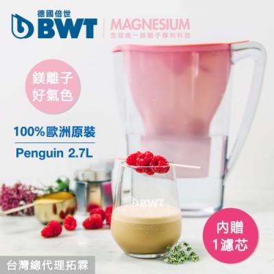 BWT德國倍世 Mg2+鎂離子濾水壺2.7L–限定粉(內含濾芯*1)