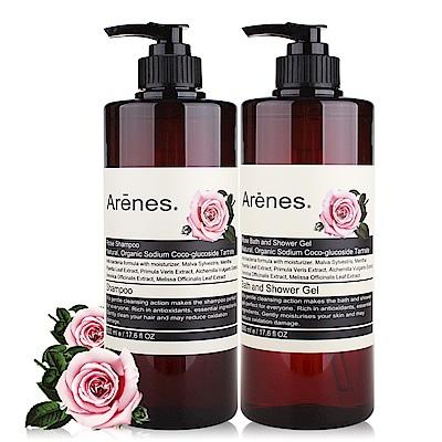 [時時樂限定] (買1送1)Arenes 香氛洗髮沐浴組 (多款香味可選)
