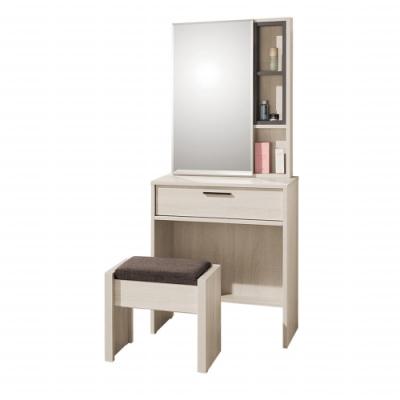 H&D 柏納德開門2尺鏡台含椅