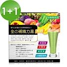 【BeeZin康萃】樂活全の補Plus精力湯 買一送一組 (20公克/包;15包/盒)