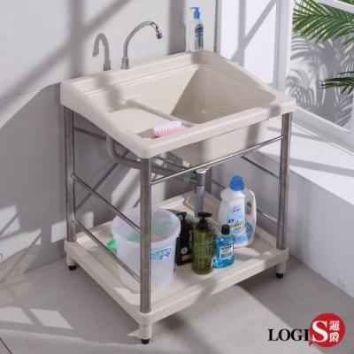 【LOGIS】 72CM*60CM不鏽鋼ABS塑鋼水龍頭洗衣槽 洗手槽 洗手台