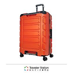 CROWN 皇冠 30吋鋁框箱 閃橘色 悍馬箱 獨特箱面手把 行李箱