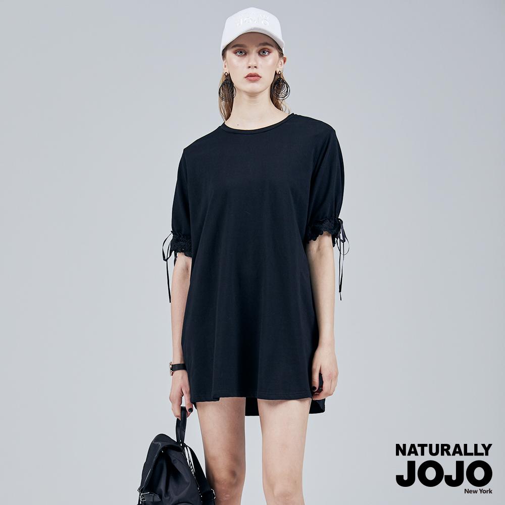 【NATURALLY JOJO】花邊蕾絲袖長版T(黑)