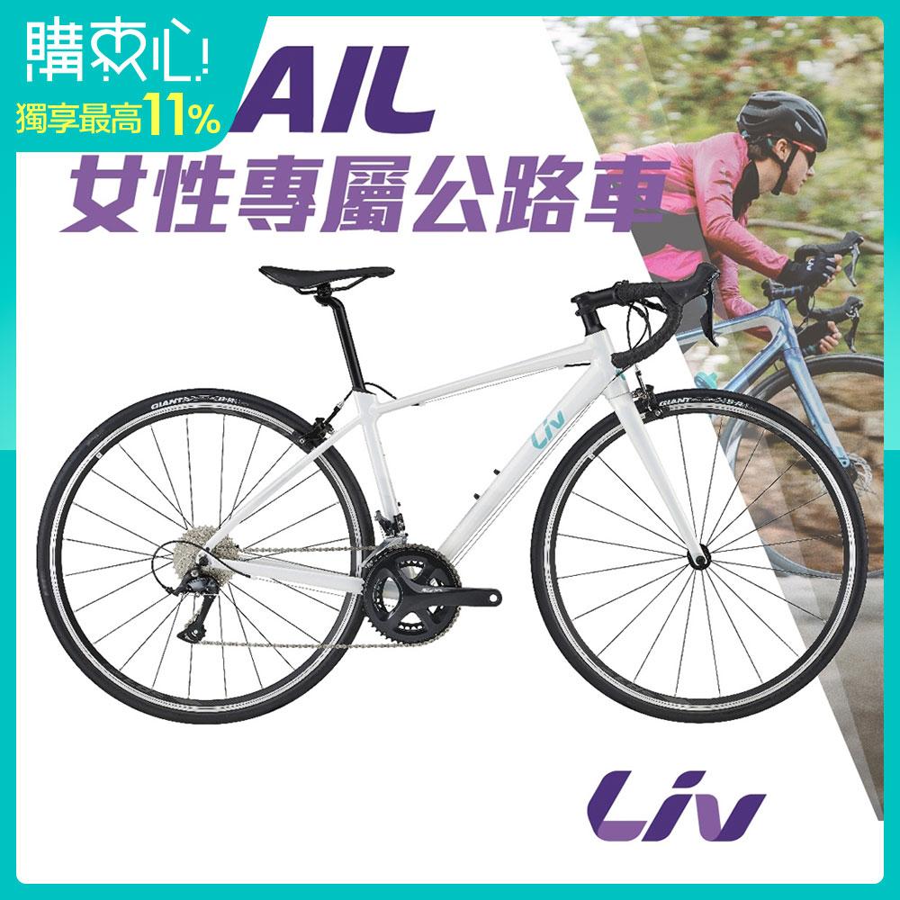 Liv AVAIL 1 女性專屬運動健身跑車(2021年式)