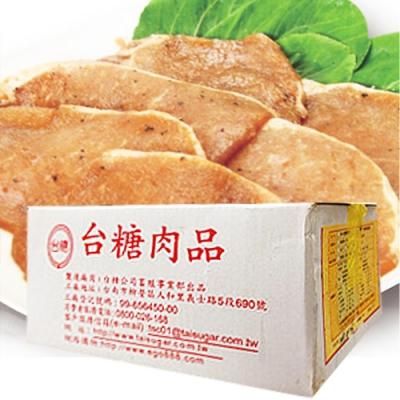 台糖 3kg調味里肌豬排2箱組(約56片/箱)(香煎燒烤搭吐司或午餐便當都適合)
