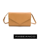 RABEANCO 迷時尚系列牛皮兩用信封包 深駝