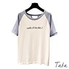 背鏤空字母刺繡針織上衣 共二色 TATA