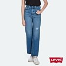 Levis 女款 Ribcage復古超高腰排釦直筒牛仔褲 微刷破細節 褲管不收邊