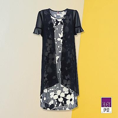 ILEY伊蕾 條紋花朵印花真兩件洋裝(藍)