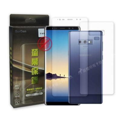 霧面BorDen螢幕保鏢 Samsung Note9 滿版自動修復保護膜(前後膜)
