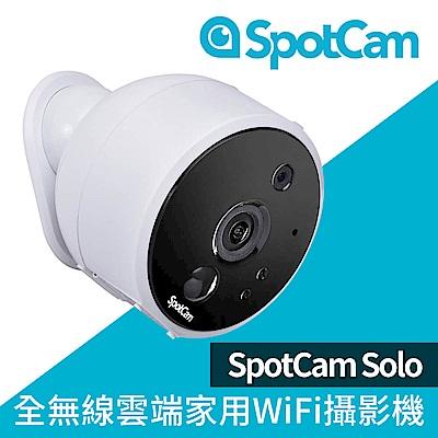 SpotCam Solo 全無線雲端家用WiFi攝影機