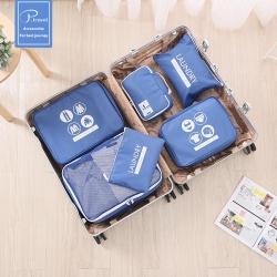 P.travel 旅行收纳6件套