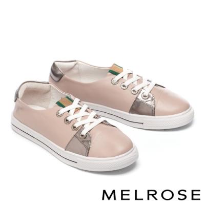 休閒鞋 MELROSE 質感時尚雙色拼接全真皮休閒鞋-粉