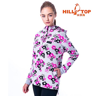 【hilltop山頂鳥】女款ZISOFIT保暖吸濕連帽刷毛上衣H51FH8桃紅