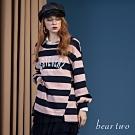 bear two- 印刷文字寬版條紋T - 藍