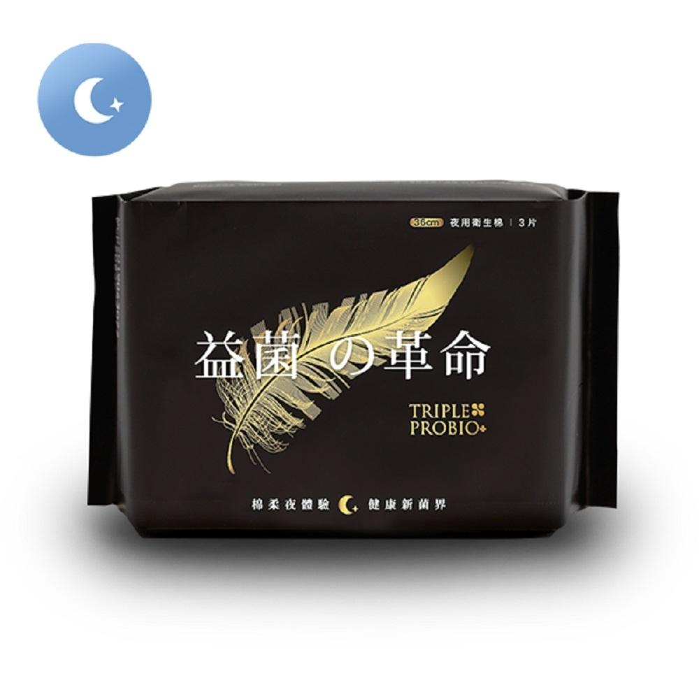 益菌革命  益菌輕柔夜用衛生棉(3片/包)