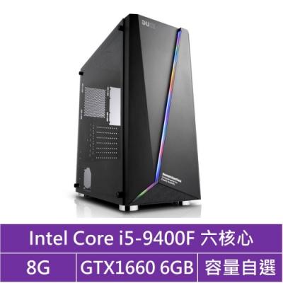 技嘉B365平台[飛馬軍神]i5六核GTX1660獨顯電腦