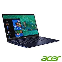 Acer SF514-54GT-57N3 14吋筆電(i5-1035G1/