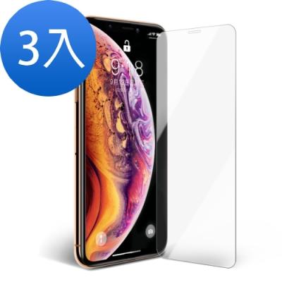 iPhone 11 透明 高清 全屏 鋼化玻璃膜 手機螢幕保護貼-超值3入組