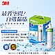 3M DS02極淨便捷DIY可生飲淨水器+1支濾心(共含2支濾心) product thumbnail 2