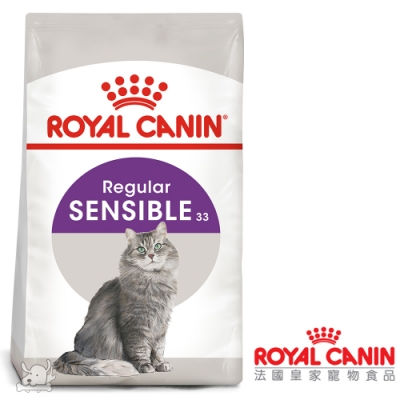 Royal Canin法國皇家 S33腸胃敏感成貓飼料 4kg