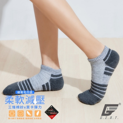 GIAT台灣製花紗萊卡機能氣墊襪(男女適穿/花紗灰)