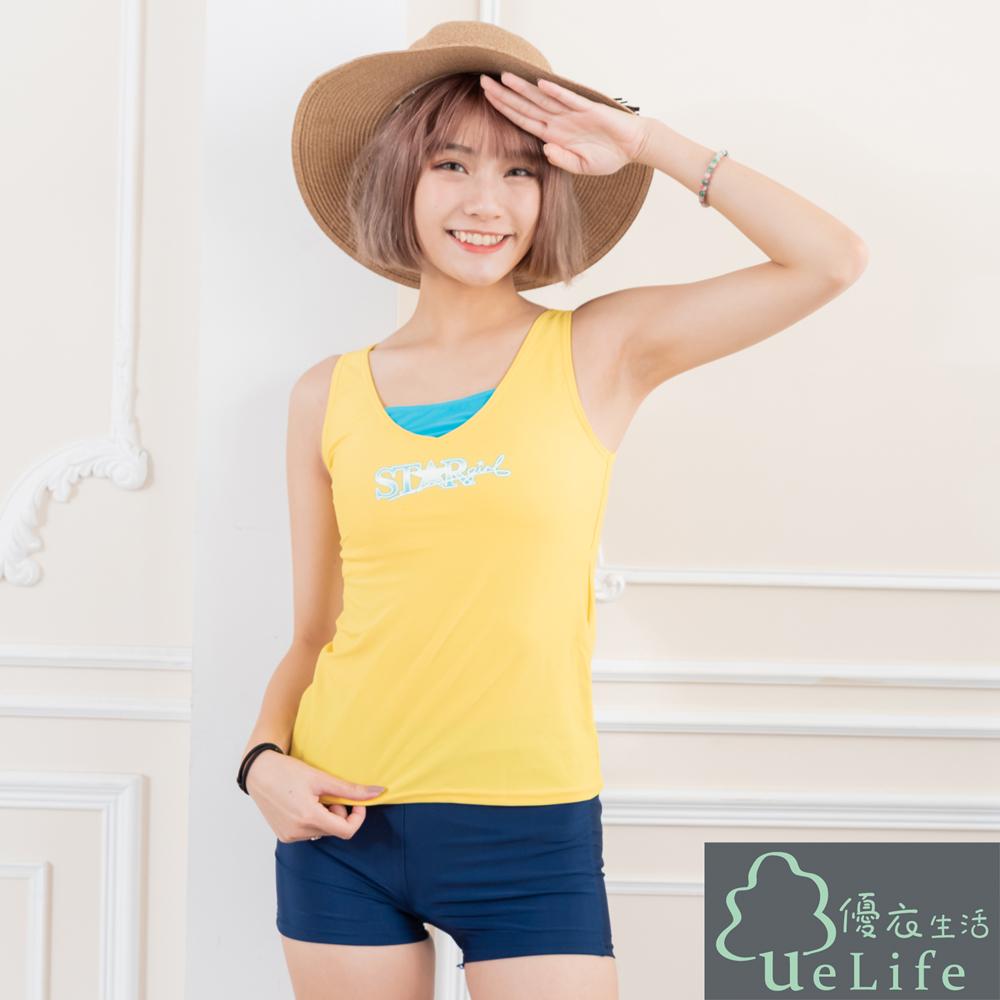 優衣生活ueLife 大女兩件式泳裝附泳帽 活力夏日(L913黃色)