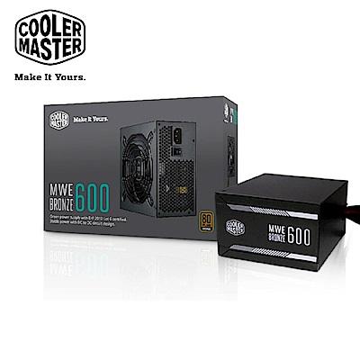 Cooler Master MWE 80Plus銅牌 600W 電源供應器