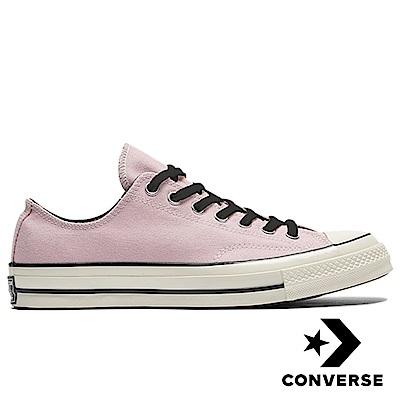 CONVERSE 70s 男女休閒鞋 粉/紫