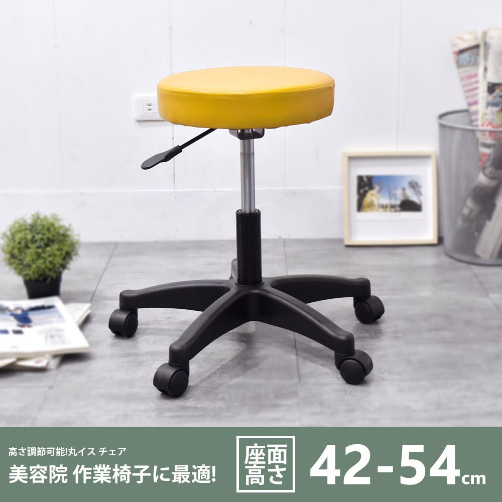 凱堡 馬卡龍工作椅(中款)-高42-54cm 工作椅/美容椅/吧檯椅/旋轉椅