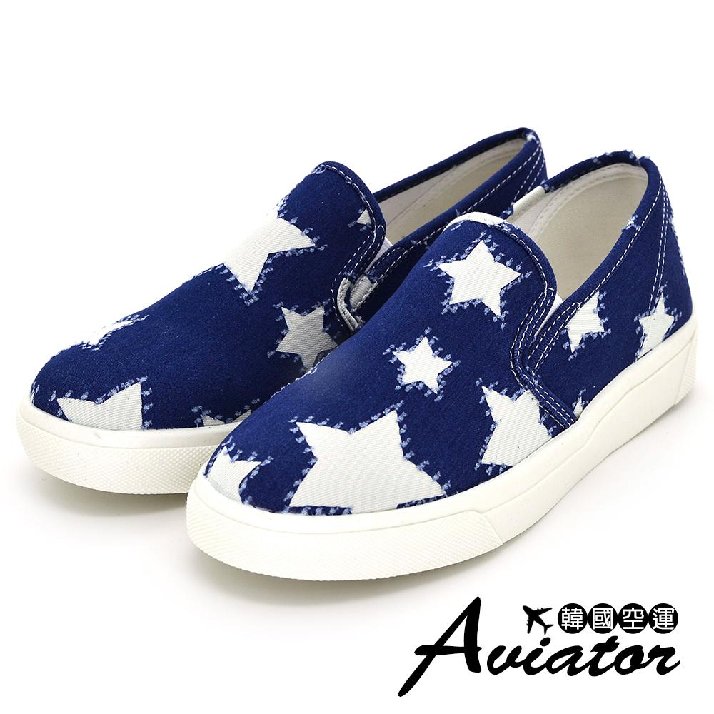 Aviator*韓國空運-正韓製牛仔帆布星星拼接懶人休閒鞋-深藍