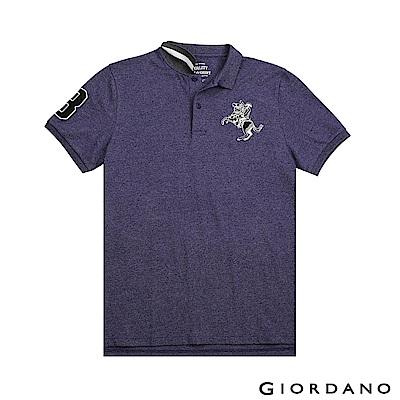 GIORDANO 男裝經典拿破崙撞色刺繡彈力萊卡POLO衫-47 雪花降落傘紫