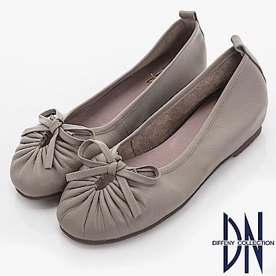DN 百搭簡約 真皮蝴蝶結楔型包鞋-灰
