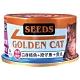 Seeds 聖萊西-GOLDEN CAT健康機能特級金貓罐-白身鮪魚+吻仔魚+魚丸(80gX24罐) product thumbnail 1