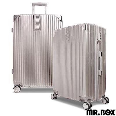 MR.BOX 威爾 28吋PC鏡面拉鍊行李箱 旅行箱-銀色