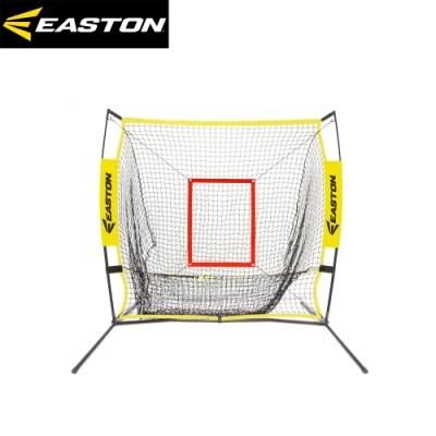 EASTON 攜帶式打擊投球二合一練習網 A153-002